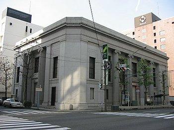 三井住友銀行横浜支店.jpg